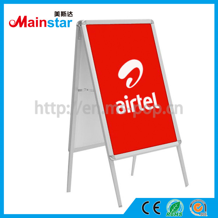 MS-AF006/ outdoor A board