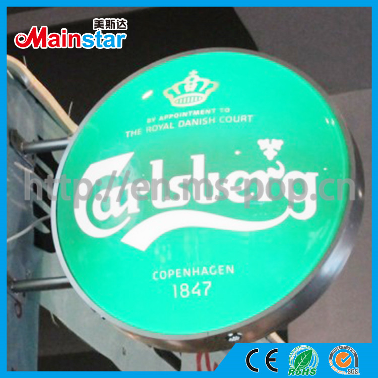 MS-LB007-1/ Beer circle light box